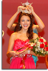Miss ULM 2013 - Amy Matherne